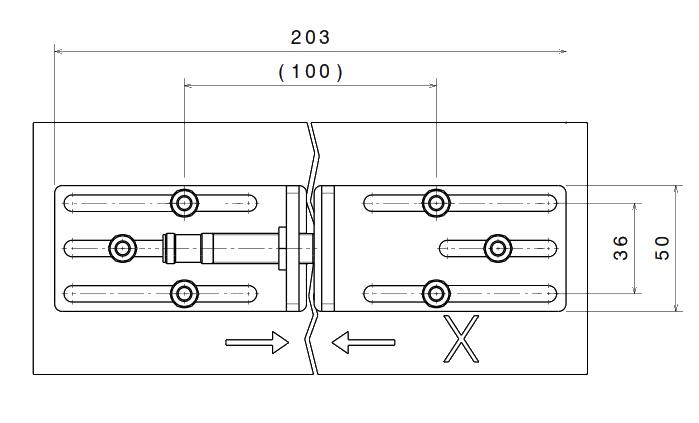 Crackmeter